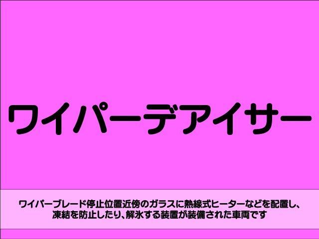 「トヨタ」「ウィッシュ」「ミニバン・ワンボックス」「長野県」の中古車62