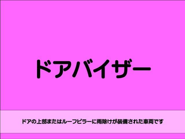 「トヨタ」「ウィッシュ」「ミニバン・ワンボックス」「長野県」の中古車64
