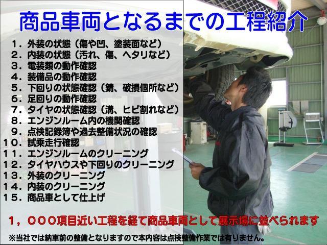 「トヨタ」「ウィッシュ」「ミニバン・ワンボックス」「長野県」の中古車66