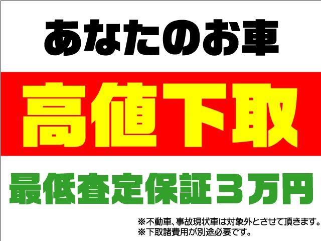「トヨタ」「ウィッシュ」「ミニバン・ワンボックス」「長野県」の中古車74