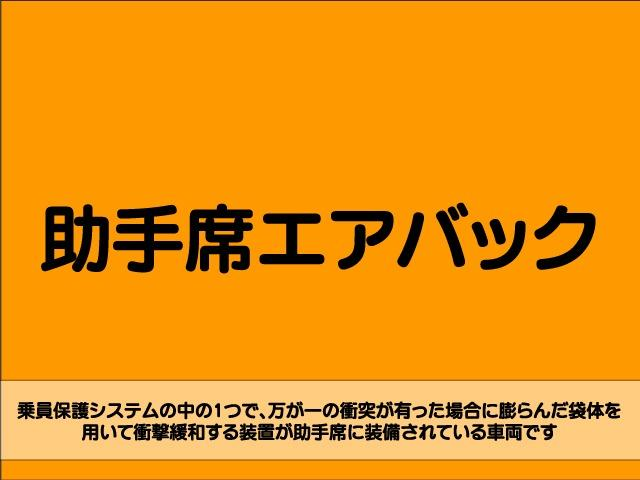 「スバル」「インプレッサ」「コンパクトカー」「長野県」の中古車43