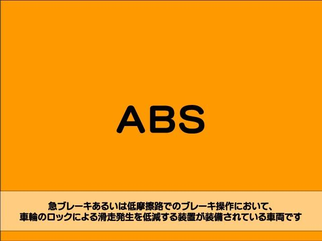 「スバル」「インプレッサ」「コンパクトカー」「長野県」の中古車44