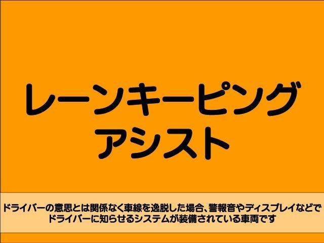 「スバル」「インプレッサ」「コンパクトカー」「長野県」の中古車46