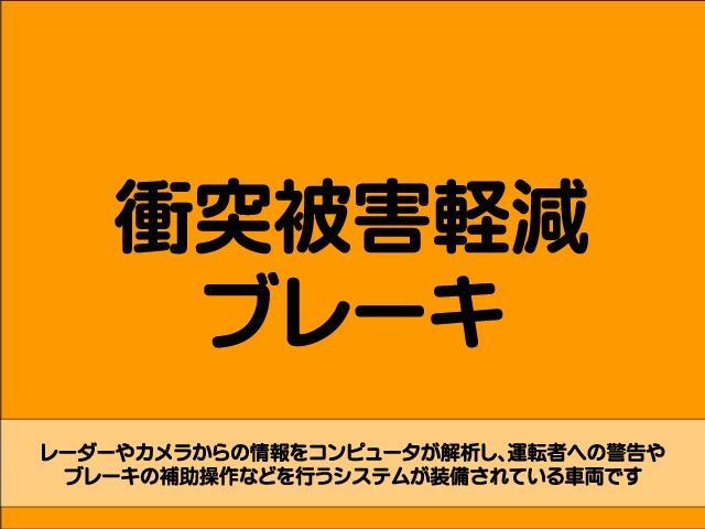 「スバル」「インプレッサ」「コンパクトカー」「長野県」の中古車47