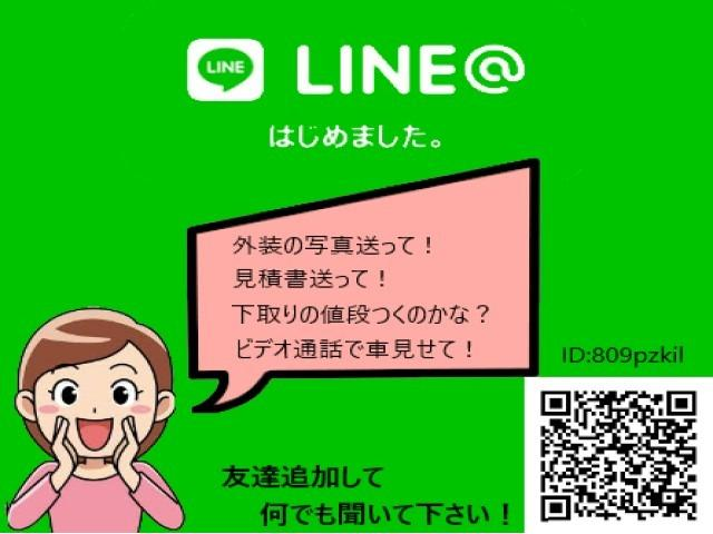 ■ お見積りのご質問、画像送付、動画送付オンライン商談等LINEでのお問合せもお待ちしております。LINEID→【809pzkil】または【30nagano】またはQRコードで検索して下さい。