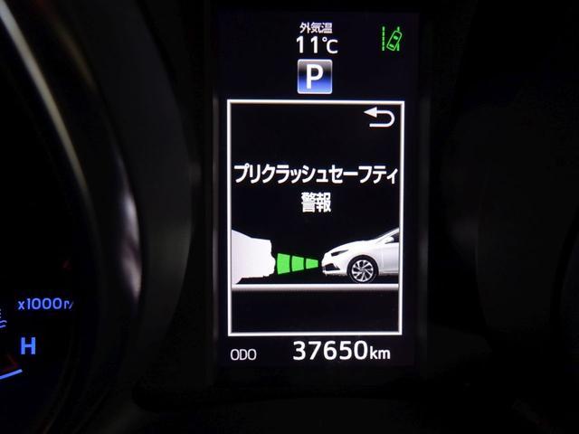 150X Sパッケージ パートタイム4WD トヨタセーフティセンスC プリクラッシュブレーキ レーンディパーチャーワーニング オートハイビーム ナビ バックカメラ TV ハーフレザー LED スマートキー プッシュスタート(2枚目)