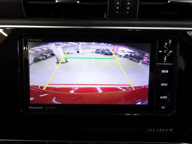 150X Sパッケージ パートタイム4WD トヨタセーフティセンスC プリクラッシュブレーキ レーンディパーチャーワーニング オートハイビーム ナビ バックカメラ TV ハーフレザー LED スマートキー プッシュスタート(7枚目)