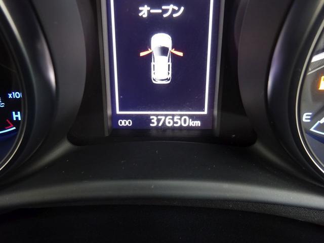 150X Sパッケージ パートタイム4WD トヨタセーフティセンスC プリクラッシュブレーキ レーンディパーチャーワーニング オートハイビーム ナビ バックカメラ TV ハーフレザー LED スマートキー プッシュスタート(26枚目)