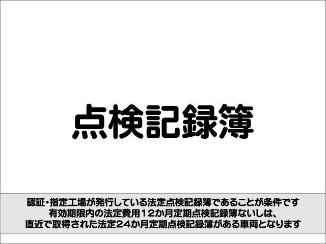 「マツダ」「アクセラ」「セダン」「長野県」の中古車30