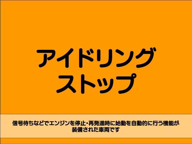 「マツダ」「アクセラ」「セダン」「長野県」の中古車41
