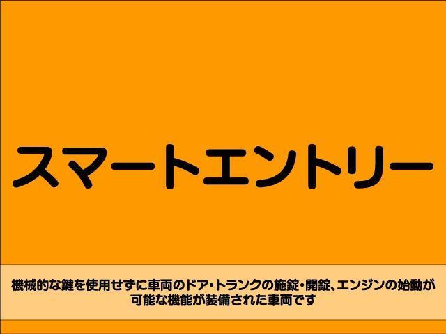 「マツダ」「アクセラ」「セダン」「長野県」の中古車48