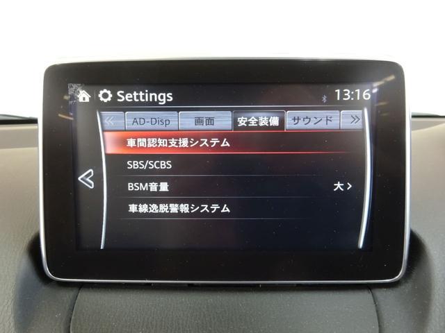 ■ 装備1 ■ レーダー車間距離認知支援システム|スマートブレーキサポート|スマートシティブレーキサポート|ブラインドスポットモニタリング|車線逸脱警報