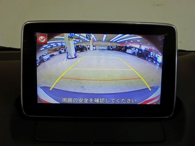 ■ 装備3 ■ カラーガイド付きリアカメラ(バックガイドモニター)