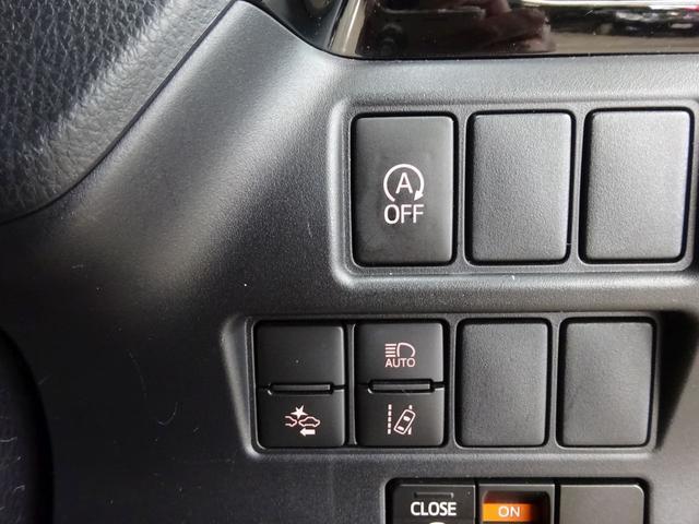Xi フルタイム4WD トヨタセーフティセンス プリクラッシュブレーキ 車線逸脱警報 オートハイビーム LEDヘッドライト 純正SDナビ バックガイドカメラ TV 両側パワースライドドア ビルトインETC(2枚目)
