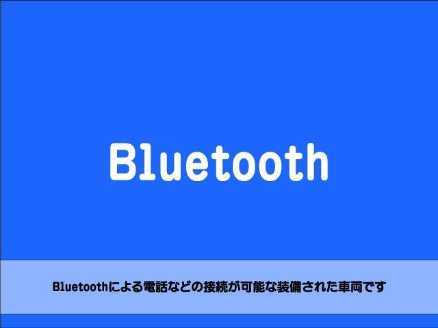Xi フルタイム4WD トヨタセーフティセンス プリクラッシュブレーキ 車線逸脱警報 オートハイビーム LEDヘッドライト 純正SDナビ バックガイドカメラ TV 両側パワースライドドア ビルトインETC(53枚目)