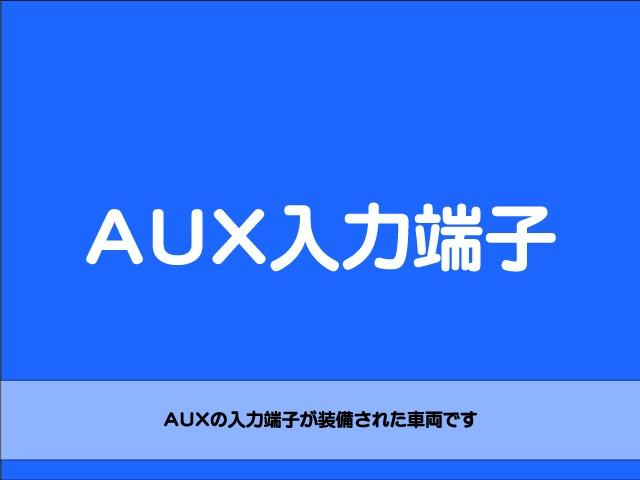 Xi フルタイム4WD トヨタセーフティセンス プリクラッシュブレーキ 車線逸脱警報 オートハイビーム LEDヘッドライト 純正SDナビ バックガイドカメラ TV 両側パワースライドドア ビルトインETC(54枚目)