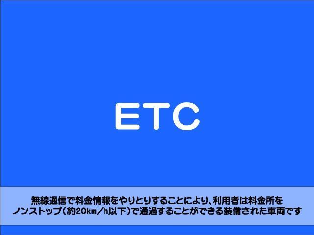 Xi フルタイム4WD トヨタセーフティセンス プリクラッシュブレーキ 車線逸脱警報 オートハイビーム LEDヘッドライト 純正SDナビ バックガイドカメラ TV 両側パワースライドドア ビルトインETC(56枚目)