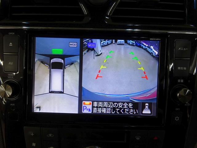 ■ 装備3 ■ アラウンドビューモニター|移動物検知MOD|障害物クリアランスセンサー|前後踏み間違い防止装置