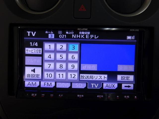 X FOUR パートタイム4WD e-4WD イクリプスSDメモリーナビ搭載 フルセグTV DVDビデオ再生 ETC車載器 インテリキー プッシュスタート プライバシーガラス 純正バイザーマット プライバシーガラス(3枚目)