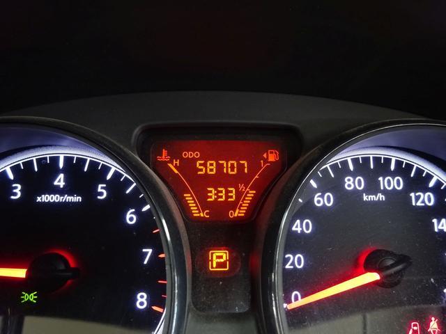 X FOUR パートタイム4WD e-4WD イクリプスSDメモリーナビ搭載 フルセグTV DVDビデオ再生 ETC車載器 インテリキー プッシュスタート プライバシーガラス 純正バイザーマット プライバシーガラス(26枚目)