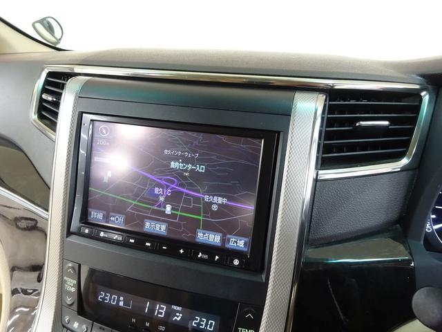 X フルタイム4WD E-Four ワンオーナー 純正HDDナビ 純正フリップダウンモニター TV DVD 両側パワースライドドア スマートキー ビルトインETC HIDヘッドライト バックガイドカメラ(2枚目)