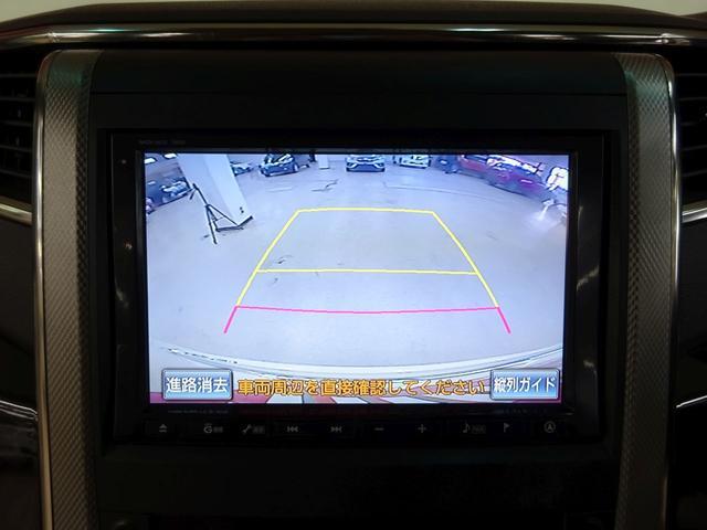X フルタイム4WD E-Four ワンオーナー 純正HDDナビ 純正フリップダウンモニター TV DVD 両側パワースライドドア スマートキー ビルトインETC HIDヘッドライト バックガイドカメラ(3枚目)