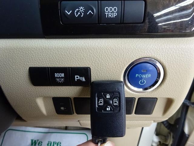 X フルタイム4WD E-Four ワンオーナー 純正HDDナビ 純正フリップダウンモニター TV DVD 両側パワースライドドア スマートキー ビルトインETC HIDヘッドライト バックガイドカメラ(5枚目)