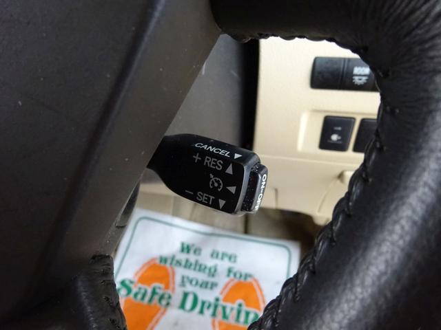 X フルタイム4WD E-Four ワンオーナー 純正HDDナビ 純正フリップダウンモニター TV DVD 両側パワースライドドア スマートキー ビルトインETC HIDヘッドライト バックガイドカメラ(6枚目)