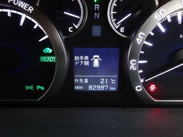 X フルタイム4WD E-Four ワンオーナー 純正HDDナビ 純正フリップダウンモニター TV DVD 両側パワースライドドア スマートキー ビルトインETC HIDヘッドライト バックガイドカメラ(26枚目)