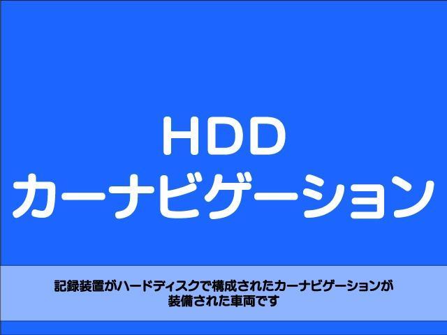 X フルタイム4WD E-Four ワンオーナー 純正HDDナビ 純正フリップダウンモニター TV DVD 両側パワースライドドア スマートキー ビルトインETC HIDヘッドライト バックガイドカメラ(52枚目)