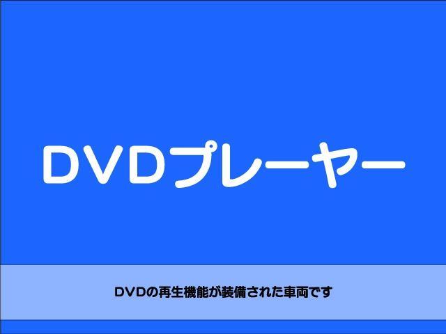 X フルタイム4WD E-Four ワンオーナー 純正HDDナビ 純正フリップダウンモニター TV DVD 両側パワースライドドア スマートキー ビルトインETC HIDヘッドライト バックガイドカメラ(56枚目)