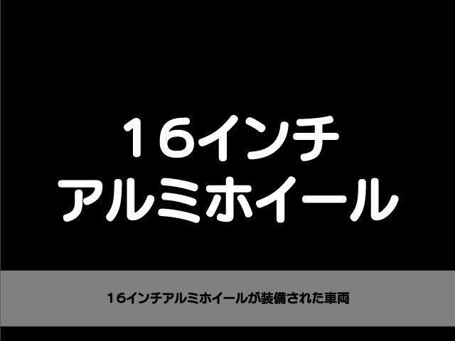 X フルタイム4WD E-Four ワンオーナー 純正HDDナビ 純正フリップダウンモニター TV DVD 両側パワースライドドア スマートキー ビルトインETC HIDヘッドライト バックガイドカメラ(72枚目)