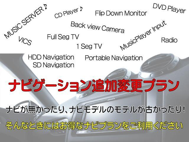 X フルタイム4WD E-Four ワンオーナー 純正HDDナビ 純正フリップダウンモニター TV DVD 両側パワースライドドア スマートキー ビルトインETC HIDヘッドライト バックガイドカメラ(77枚目)