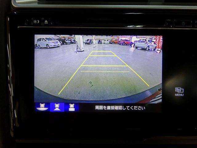 Lパッケージ フルタイム4WD 純正インターナビ TV バックカメラ スマートキー エンジンプッシュスタート LEDヘッドライト ハーフレザーシート ビルトインETC車載器 社外アルミ コンフォートビューPKG(3枚目)