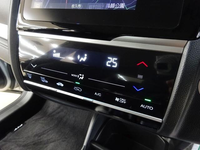 Lパッケージ フルタイム4WD 純正インターナビ TV バックカメラ スマートキー エンジンプッシュスタート LEDヘッドライト ハーフレザーシート ビルトインETC車載器 社外アルミ コンフォートビューPKG(8枚目)