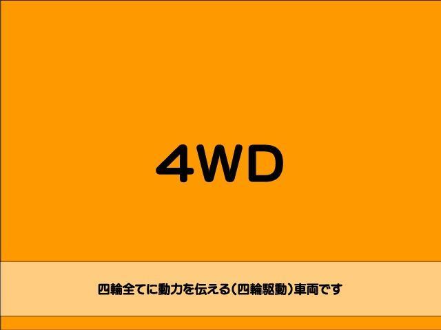 Lパッケージ フルタイム4WD 純正インターナビ TV バックカメラ スマートキー エンジンプッシュスタート LEDヘッドライト ハーフレザーシート ビルトインETC車載器 社外アルミ コンフォートビューPKG(36枚目)