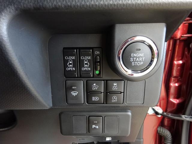 カスタムG フルタイム4WD スマートアシスト3 純正ナビ バックカメラ TV 両側パワースライドドア スマートキー プッシュスタート LEDヘッドライト オートハイビーム シートヒーター アイドルストップ(3枚目)