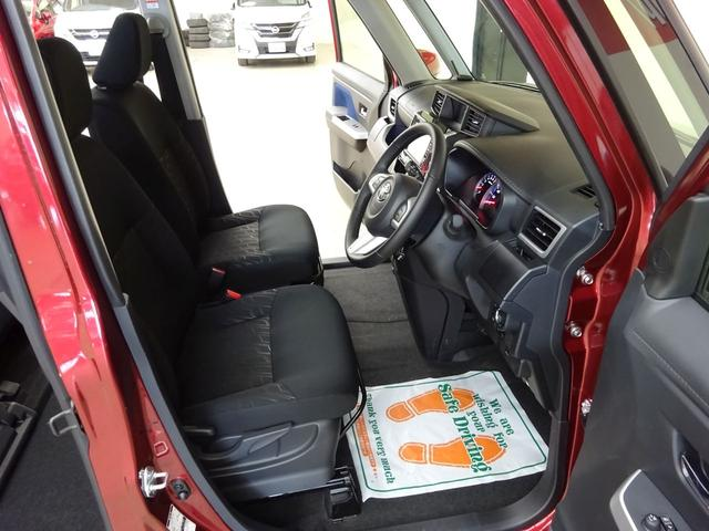カスタムG フルタイム4WD スマートアシスト3 純正ナビ バックカメラ TV 両側パワースライドドア スマートキー プッシュスタート LEDヘッドライト オートハイビーム シートヒーター アイドルストップ(11枚目)