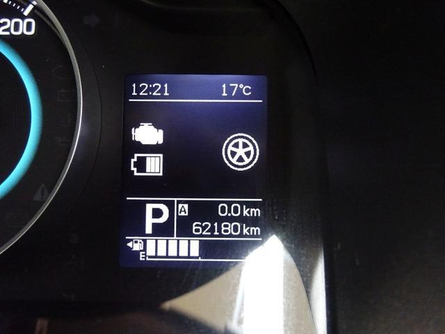 Fリミテッド フルタイム4WD ワンオーナー デュアルカメラブレーキサポート レーンキープアシスト ドライブレコーダー ヒーター付き防水シート ルーフレール ナビ TV ビルトインETC LEDライト 6エアバッグ(26枚目)