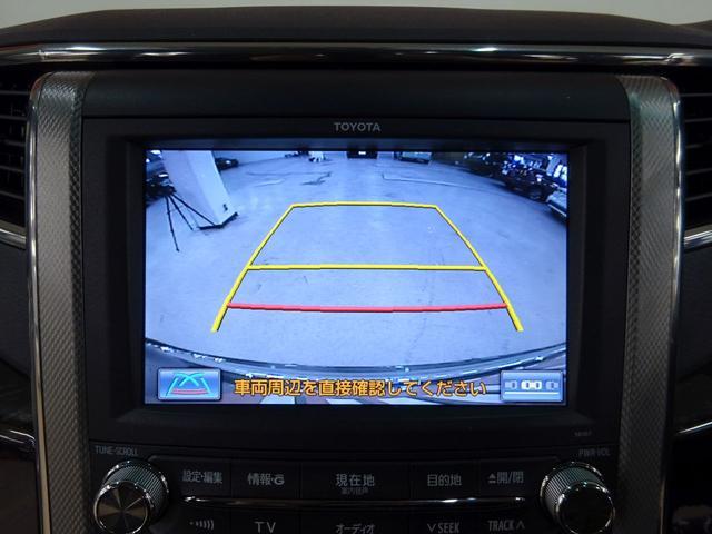 SR Cパッケージ フルタイム4WD E-Four ダブルムーンルーフ 電動ヒーター付き本革シート エグゼクティブシート オットマン フリップダウンモニター スマートキー ETC 両側パワースライドドア 自動リアゲート(6枚目)
