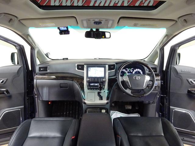SR Cパッケージ フルタイム4WD E-Four ダブルムーンルーフ 電動ヒーター付き本革シート エグゼクティブシート オットマン フリップダウンモニター スマートキー ETC 両側パワースライドドア 自動リアゲート(9枚目)