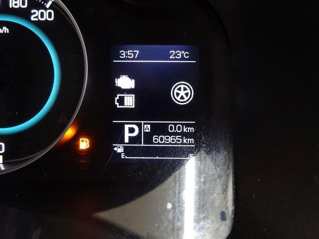 ハイブリッドMZ フルタイム4WD セーフティーパッケージ装着車 デュアルカメラブレーキサポート グリップコントロール ダウンヒルアシスト 純正全方位モニター付きメモリーナビ ETC LEDヘッドランプ スマートキー(26枚目)