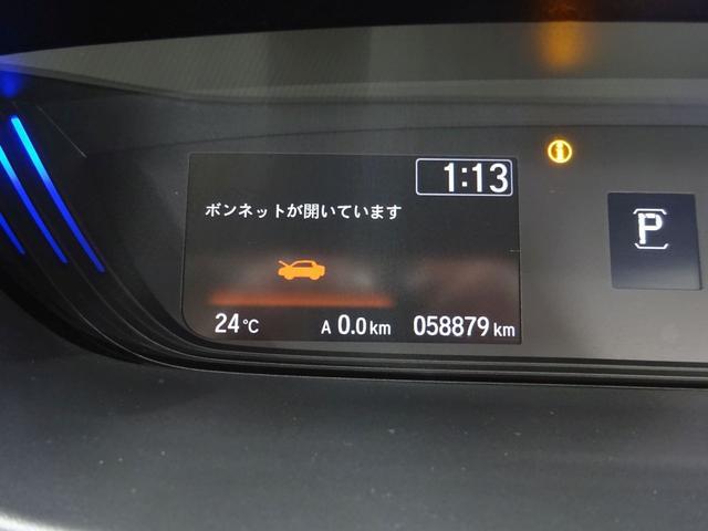 G・ホンダセンシング フルタイム4WD CMBS 車線逸脱警報 アダプティブクルコン 路外逸脱抑制  両側パワースライドドア スマートキー プッシュスタート シートヒーター クラリオンナビ バックカメラ ビルトインETC(26枚目)