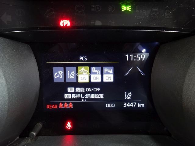 G フルタイム4WD セーフティセンス プリクラッシュブレーキ 車線逸脱抑止 マルチテレインセレクト ハンズフリー自動バックドア ナビ ディスプレイオーディオ 後カメラ クリアランスソナー スマートキー(2枚目)