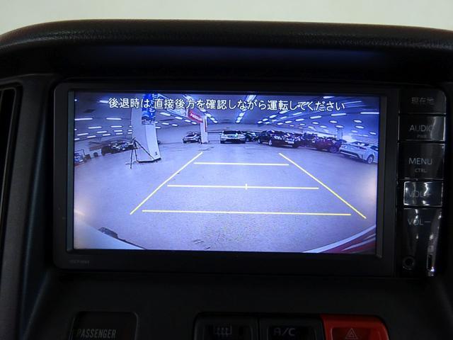 GL フルタイム4WD センターロックモード ワンオーナー 純正ナビ バックカメラ TV キーレス クリアランスセンサー リアヒーター リアフォグ プライバシーガラス ETC車載器 バイザーマット付き(3枚目)