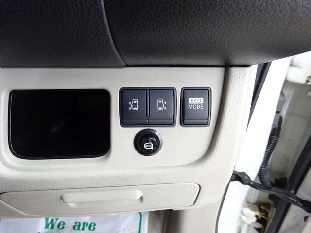 ■ 装備3 ■ 左右両側ワンタッチオートスライドドア|リアゲートイージークローザー