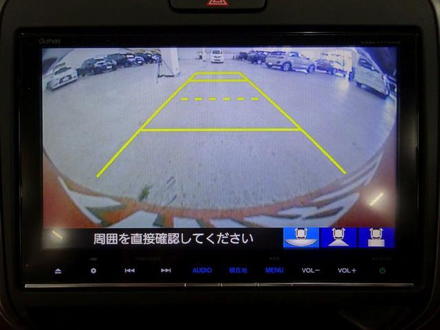 ■ 装備4 ■ カラーガイド付きリアカメラ(バックガイドモニター)