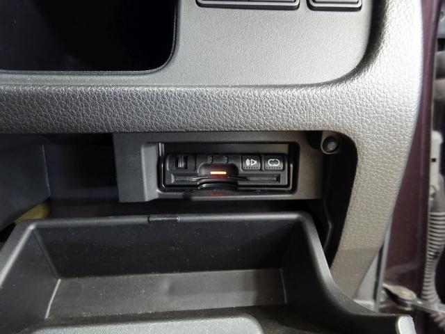 ■ 装備5 ■ ビルトインETC車載器装備済み