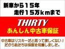 T フルタイム4WD インタークーラーターボ ワンオーナー スマートキー プッシュスタート HIDライト フォグランプ パドルシフト シートヒーター フルオートエアコン タイミングチェーン ドアバイザー(78枚目)
