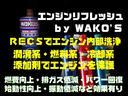 X フルタイム4WD E-Four ワンオーナー 純正HDDナビ 純正フリップダウンモニター TV DVD 両側パワースライドドア スマートキー ビルトインETC HIDヘッドライト バックガイドカメラ(76枚目)